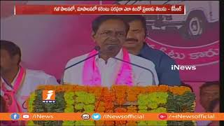 KCR Speech at Patancheru Praja Ashirvada Sabha | TRS Public Meeting in Patancheru | iNews - INEWS