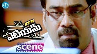 ATM Movie Scenes - Philips Helps Prithviraj || Bhavana || Samvrutha Sunil - IDREAMMOVIES