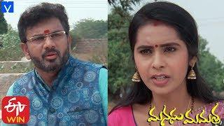 Manasu Mamata Serial Promo - 21st January 2020 - Manasu Mamata Telugu Serial - MALLEMALATV