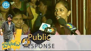 Jadoogadu Movie Public Response - | Naga Shourya | Sonarika - IDREAMMOVIES