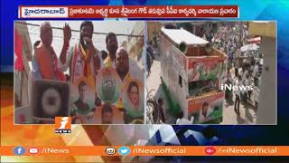 CPI Narayana Election Campaign For Kuna Srisailam Goud In Quthbullapur | iNews - INEWS