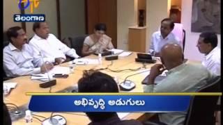 9th: Ghantaraavam 6 AM Heads Telangana - ETV2INDIA