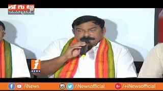 Why BJP MLA Vishnu Kumar Raju To Join TDP For Upcoming Election | Loguttu | iNews - INEWS