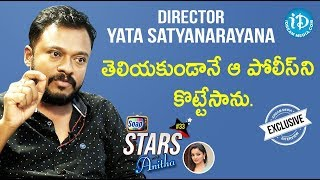 Director Yata Satyanarayana Exclusive Interview || Soap Stars With Anitha #33 - IDREAMMOVIES