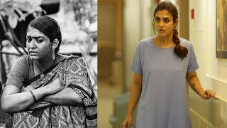 నయనతార ఫ్యామిలీ హారర్ చిత్రం `ఐరా` | Airaa | Nayanthara | - RAJSHRITELUGU