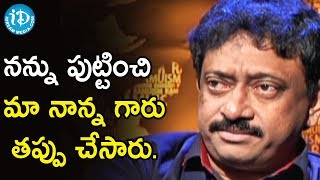 My Father Had Done A Mistake But Won't Repeat - Ram Gopal Varma | Ramuism 2nd Dose - IDREAMMOVIES