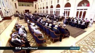 عمان في أسبوع   الجمعة 21 أبريل 2017م