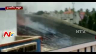 Massive Fire Accident in Suresh Mahal Theatre || Chirala || Prakasam District || NTV - NTVTELUGUHD