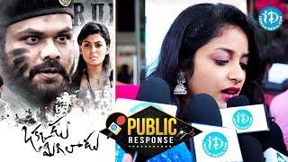 Okkadu Migiladu Movie Public Response / Review || Manchu Manoj || Regina Cassandra - IDREAMMOVIES