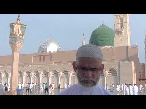 Taj Dare Haram - Salat-o-Salam at Roza-e-Rasool S.A.W.