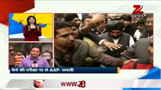 Arvinder Singh Lovely on AAP - ZEENEWS