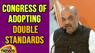 Amit Shah Accused The Congress Of Adopting Double-Standards In Gujarat Meeting | Mango News - MANGONEWS