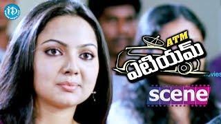 ATM Movie Scenes - Sunny And Philips Comedy || Prithviraj || Bhavana || Samvrutha Sunil - IDREAMMOVIES