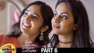 Prema Entha Madhuram Priyuraalu Antha Katinam 2019 Latest Telugu Movie HD   Radhika Mehrotra  Part 6 - MANGOVIDEOS