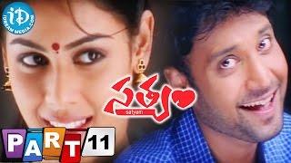 Satyam Full Movie Part 11    Sumanth, Genelia D'Souza    Surya Kiran    Chakri - IDREAMMOVIES