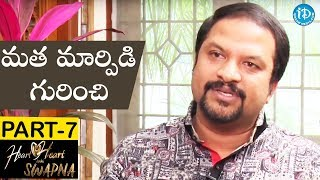 Music Director R P Patnaik Exclusive Interview Part #7 || Heart To Heart With Swapna - IDREAMMOVIES