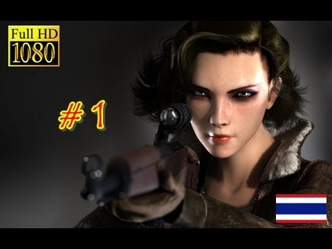 Velvet Assassin Let's Play By BoSSXGN Part 1