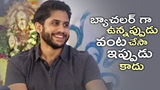 Naga Chaitanya About his Cooking Habit | I'm Not Very Good at Cooking | TFPC - TFPC