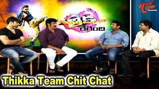 Thikka Movie Team Chit Chat | Sai Dharam Tej, Larissa Bonesi - TELUGUONE