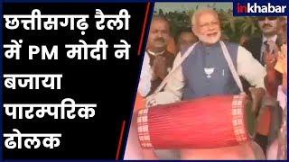 Chhattisgarh Assembly Election 2018: दिग्विजय सिंह पर पीएम नरेंद्र मोदी का तंज - ITVNEWSINDIA