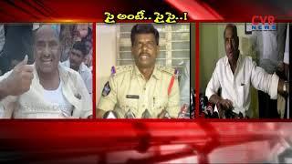 JC Diwakar Reddy vs CI Madhav over Tadipatri Issue | Anantapur | CVR News - CVRNEWSOFFICIAL