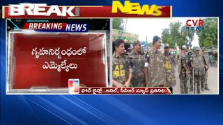 YCP Kasu Mahesh Reddy Home Arrested By Gurazala Police   Guntur   CVR NEWS - CVRNEWSOFFICIAL