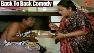 Brahmanandam And Sri Lakshmi Funny Comedy Scenes || NavvulaTV - NAVVULATV