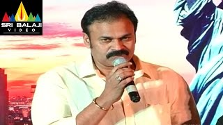 Vammo Movie Launch | Srinivasa Reddy, Sudigali Sudheer, Jabardasth Srinu - SRIBALAJIMOVIES