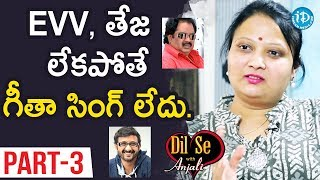 Comic Actress Geetha Singh Interview Part#3 || Dil Se With Anjali - IDREAMMOVIES