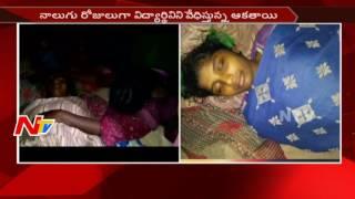 కృష్ణ జిల్లాలో ఆకతాయి వేధింపులకు మరో అమ్మాయి బలి    NTV - NTVTELUGUHD