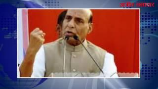 शहीद जवानों के परिजनों को मिलेगा 1 करोड़ रुपये मुआवजा: राजनाथ सिंह