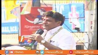 Balakrishna Speech at Serilingampally Road Show | Satires on KCR Govt | TS Elections | iNews - INEWS
