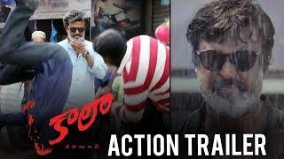 Kaala Release Action Trailer | Rajinikanth | Pa Ranjith | Dhanush | TFPC - TFPC