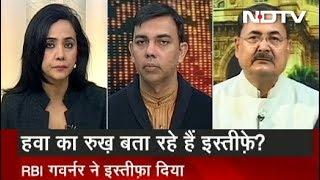 रणनीति : क्या हवा का रुख़ बता रहे हैं इस्तीफ़े? - NDTVINDIA