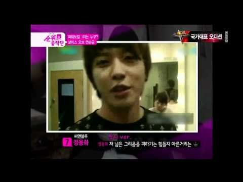 120501  [Mnet] Wide Entertainment News-Ranking Gongjakdan Jung Yong Wha