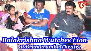 """Balakrishna Watches """"Lion"""" Movie at Bramaramba Theatre - TELUGUONE"""