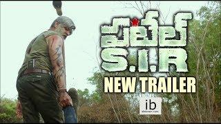 Patel SIR new trailer - idlebrain.com - IDLEBRAINLIVE