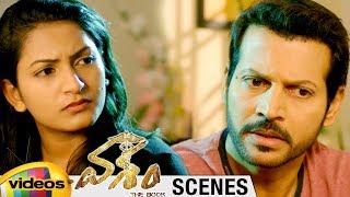 Swetha Varma Learns Shocking Facts | Vasham 2017 Telugu Movie Scenes | Nanda Kishore - MANGOVIDEOS