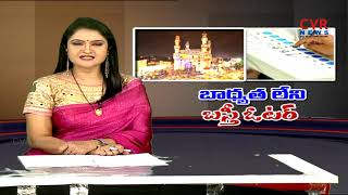 బాధ్యత లేని బస్తీ ఓటర్ |Not Responsible Hyderabad Voter |Special Drive | Telangana Polls |  CVR NEWS - CVRNEWSOFFICIAL