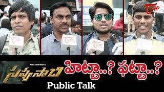 Savyasachi Movie Public Talk | Naga Chaitanya |  Nidhi Agarwal | Madhavan | TeluguOne - TELUGUONE