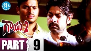 Gaayam 2 Full Movie Part 9 || Jagapati Babu, Vimala Raman || Praveen Sri || Ilayaraja - IDREAMMOVIES