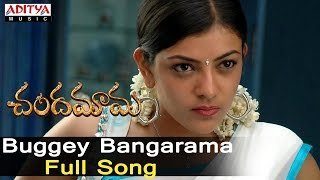 Buggey Bangarama Full Song ll Chandamama Songs ll Siva Balaji,Navadeep, Kajal,Sindhu Menon - ADITYAMUSIC