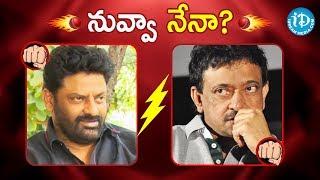 RGV v/s Vinod Bala | నువ్వా నేనా? | RGV & Vinod Bala Controversy | Celebrity Buzz With iDream - IDREAMMOVIES