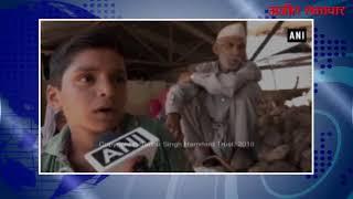 video : भू-स्खलन के कारण कईं लोग हुए बेघर