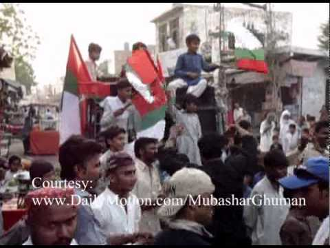 MQM Workers Relly in Mehrabpur, Subscribe ME.