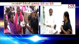 TRS MLA Candidate Arekapudi Gandhi | Election Campaign in Serilingampally | Face to Face | CVR News - CVRNEWSOFFICIAL