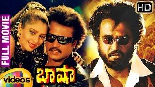 Basha Telugu Full HD Movie | Rajinikanth | Nagma | Raghuvaran | Deva | Suresh Krishna | Mango Videos - MANGOVIDEOS