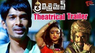 Trivikraman Horror Movie Theatrical Trailer || Dhanraj || Naga Babu || Ravi Babu - TELUGUONE