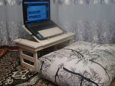 Столик для ноутбука в кровать, своими руками, часть 2