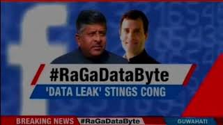 BJP's data theft charge singes Congress; vote fixing row triggers tremors - NEWSXLIVE